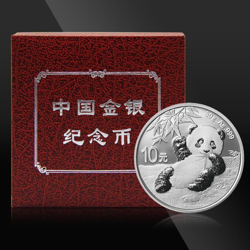 【全款】2020年熊猫普制30克银币 商品图3