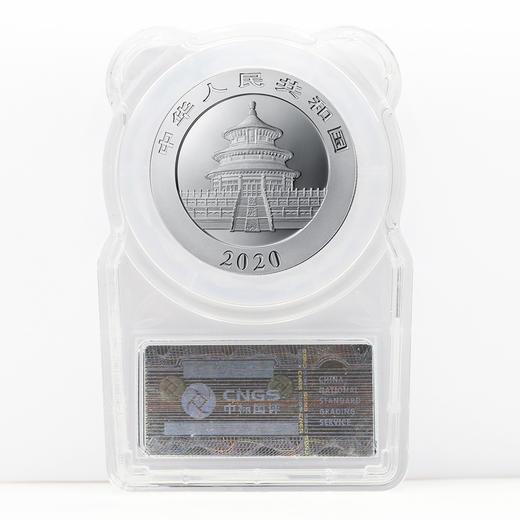 2020年熊猫30克银币(可爱封) 商品图2