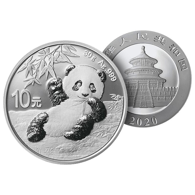 【全款】2020年熊猫普制30克银币 商品图0