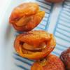 新疆树上吊干杏 肉厚饱满 甜带丝酸 软糯可口 500g*2盒 商品缩略图2