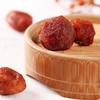 新疆树上吊干杏 肉厚饱满 甜带丝酸 软糯可口 500g*2盒 商品缩略图0