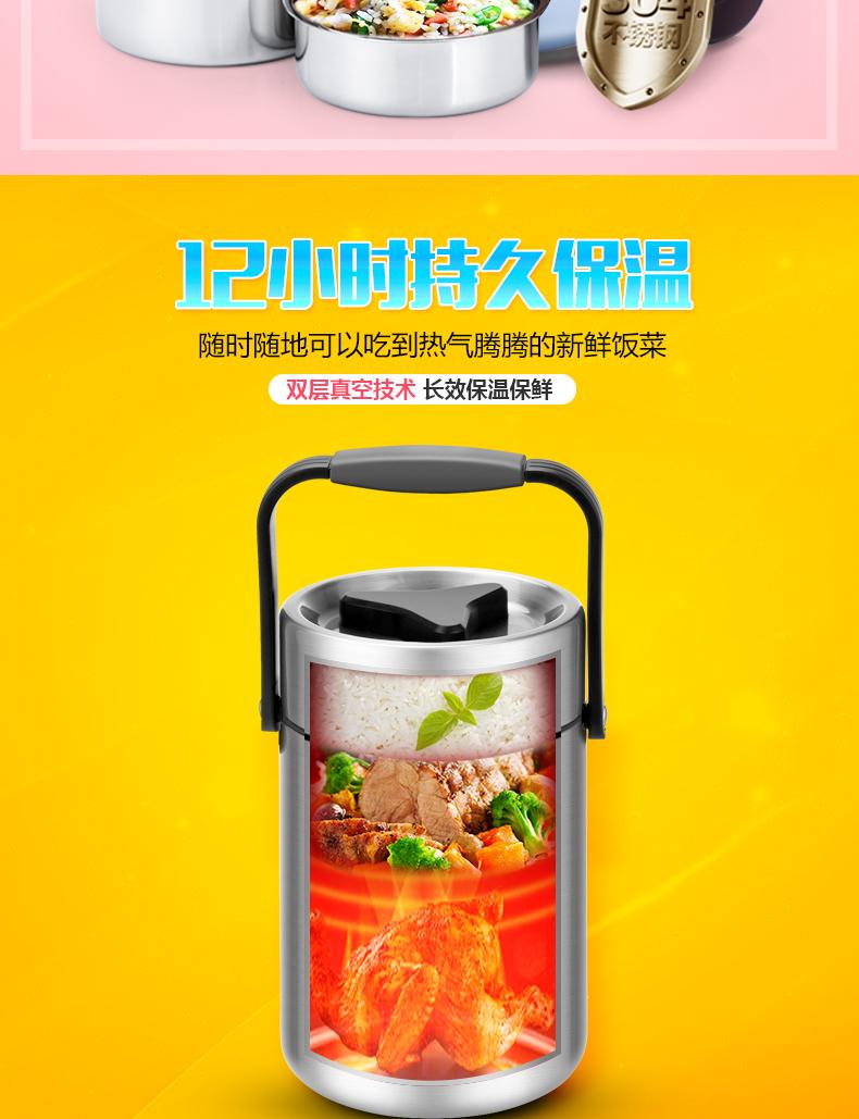 【餐具】施密特保温饭盒2/3层304不锈钢成人大容量便当盒便携保温汤壶提锅 商品图2