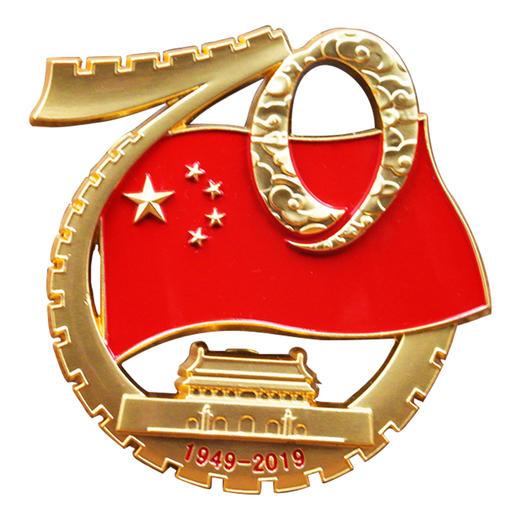 【官方授权】国庆阅兵仪式标志徽章 商品图1