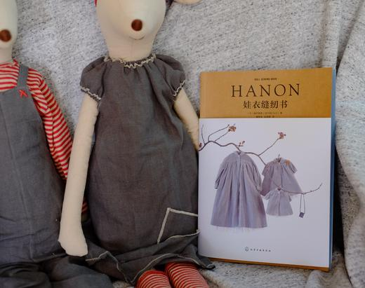 HANON娃衣缝纫书 商品图2
