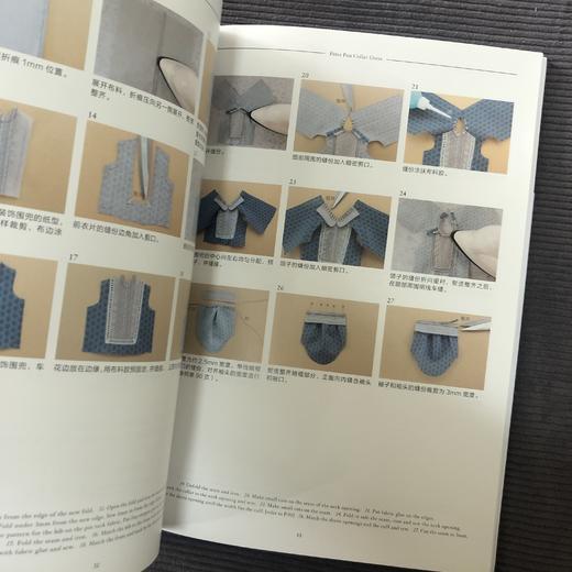 HANON娃衣缝纫书 商品图6