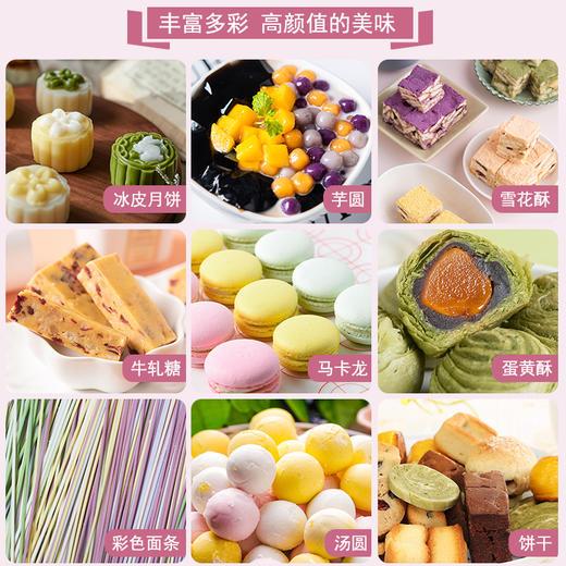 百钻果蔬粉 天然果蔬制成 上色效果好 不含色素安全食用 商品图2