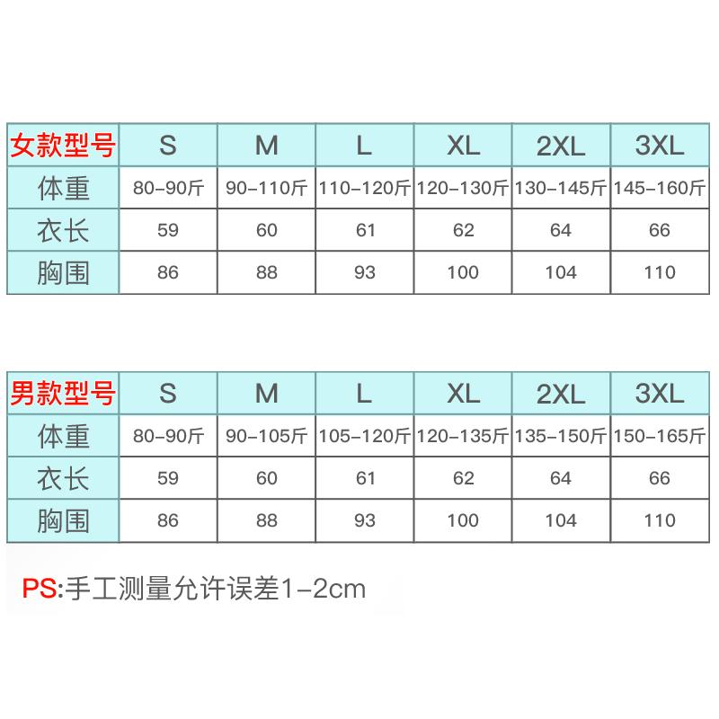 【一件顶三件】石墨烯马夹智能温控马甲发热USB充电全身保暖衣服 商品图3