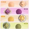 百钻果蔬粉 天然果蔬制成 上色效果好 不含色素安全食用 商品缩略图4