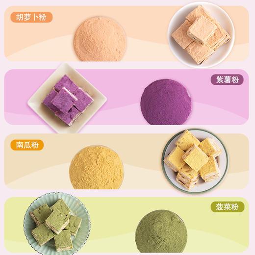 百钻果蔬粉 天然果蔬制成 上色效果好 不含色素安全食用 商品图4