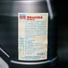 力魔 顶技4200 全合成机油 5W-30 4L 3715 商品缩略图2