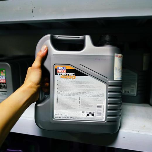 力魔 顶技4200 全合成机油 5W-30 4L 3715 商品图1