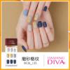 DASHINGDIVA/黛丝堤华进口美甲饰品穿戴美甲指甲贴纸3D美甲贴基础款 商品缩略图3