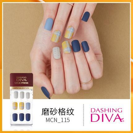 DASHINGDIVA/黛丝堤华进口美甲饰品穿戴美甲指甲贴纸3D美甲贴基础款 商品图3