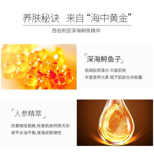 毛戈平 奢华鱼子酱气垫粉底液 商品图3