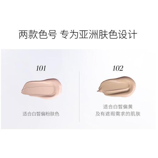 毛戈平 奢华鱼子酱气垫粉底液 商品图4