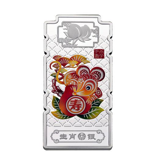 【中国金币】2020鼠年(庚子)生肖喜银章套装(99.9%) 商品图3