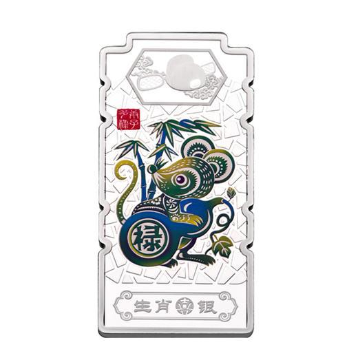 【中国金币】2020鼠年(庚子)生肖喜银章套装(99.9%) 商品图4