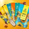 【预售:2月10号开始发货】内蒙古原生态瓜子 籽大 仁大 饱满  多种口味 种种美妙 商品缩略图0
