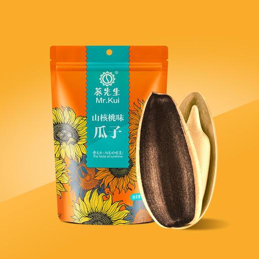 【预售:2月10号开始发货】内蒙古原生态瓜子 籽大 仁大 饱满  多种口味 种种美妙 商品图2