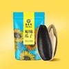 【预售:2月10号开始发货】内蒙古原生态瓜子 籽大 仁大 饱满  多种口味 种种美妙 商品缩略图1