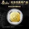 【收藏工具】武夷山纪念币圆壳+衬圈20个带收纳盒·不含币 商品缩略图1