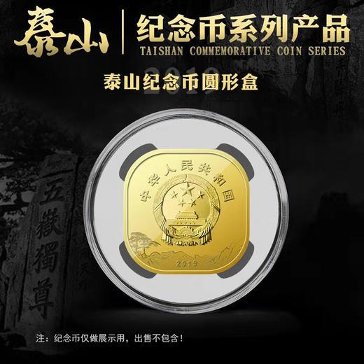 【收藏工具】武夷山纪念币圆壳+衬圈20个带收纳盒·不含币 商品图1