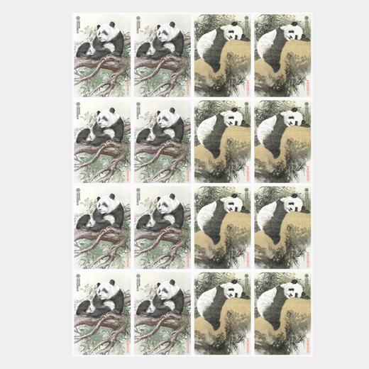 【中国印钞造币】联合国大熊猫钞艺画 商品图3