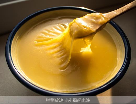 米中精品:米脂黄小米 商品图1