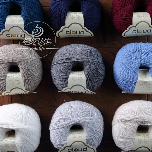 【云绒叁柒】30%山羊绒70%澳毛 高端正品毛线 一团50克 商品图2