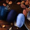 【云绒叁柒】30%山羊绒70%澳毛 高端正品毛线 一团50克 商品缩略图3