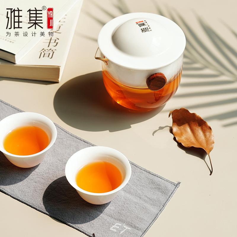 雅集 旅行茶具套装 便携式包一壶三杯快客杯 陶瓷功夫户外随身泡茶壶 商品图1
