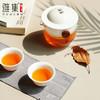 雅集 旅行茶具套装 便携式包一壶三杯快客杯 陶瓷功夫户外随身泡茶壶 商品缩略图1