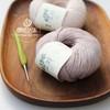 【花线莫兰迪】30%羊毛70%棉 手工编织毛线钩针棒针线 商品缩略图3