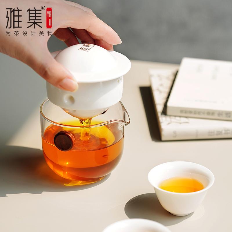 雅集 旅行茶具套装 便携式包一壶三杯快客杯 陶瓷功夫户外随身泡茶壶 商品图2