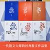 梁实秋经典散文(全3册) 商品缩略图1