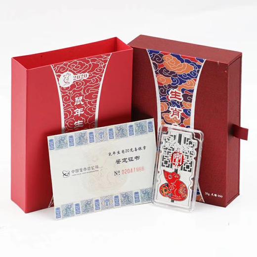 【中国金币】2020鼠年(庚子)生肖20克喜银章(99.9%) 商品图2
