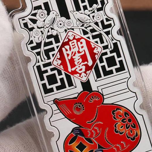 【中国金币】2020鼠年(庚子)生肖20克喜银章(99.9%) 商品图4