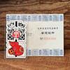 【中国金币】2020鼠年(庚子)生肖20克喜银章(99.9%) 商品缩略图3