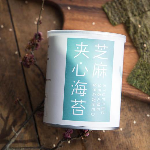 【买二送一,买五送三】芝麻夹心海苔脆 满口芝麻 鲜香海苔 层层酥脆 60g/罐 商品图4