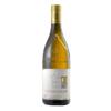 2014年圣让园教皇新堡白葡萄酒Clos St Jean Chateauneuf du Pape Blanc 2014 商品缩略图2