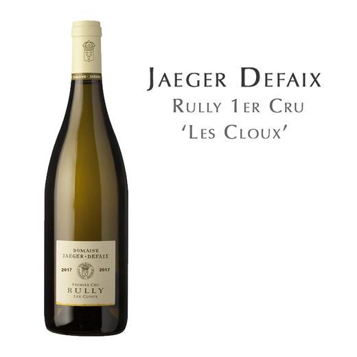 耶格杜飞酒庄吕利园克鲁白葡萄酒 法国 Domaine Jaeger Defaix Rully 1er Cru 'Les Cloux', France 商品图0