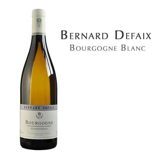 伯纳德杜飞勃艮第白葡萄酒 法国 Bernard Defaix Bourgogne Blanc, France 商品图0