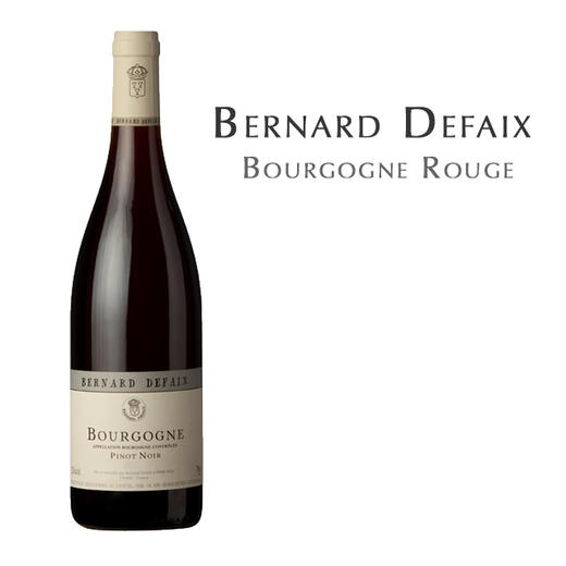 伯纳德杜飞勃艮第红葡萄酒 法国 Bernard Defaix Bourgogne Rouge, France 商品图0