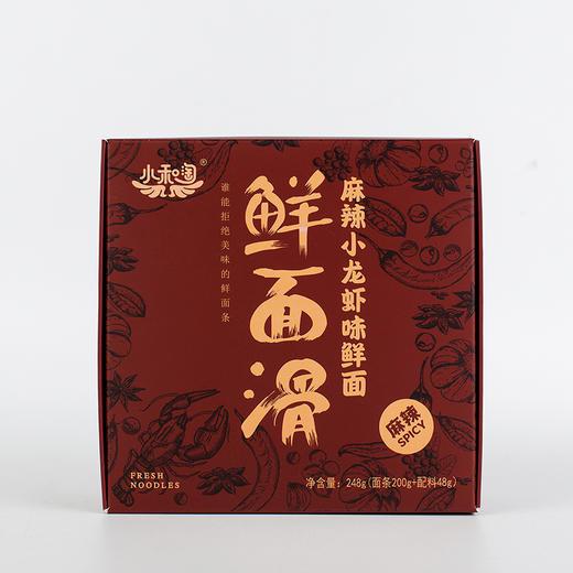 【半岛商城】一致好评~好吃鲜滑面藤椒味 麻辣小龙虾味 酸辣味3种口味248g*3盒包邮 商品图5