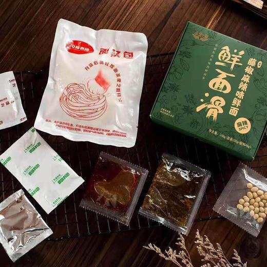 【半岛商城】一致好评~好吃鲜滑面藤椒味 麻辣小龙虾味 酸辣味3种口味248g*3盒包邮 商品图7