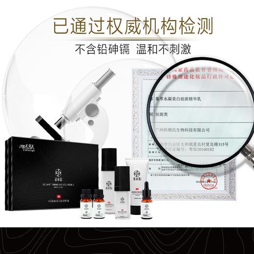 VC美白保湿祛斑套盒 商品图2