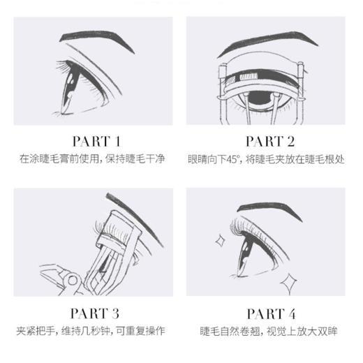 严选 | 毛戈平睫毛夹自然卷翘便携 商品图2