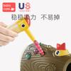 【为思礼】babycare啄木鸟捉虫子益智玩具 商品缩略图2