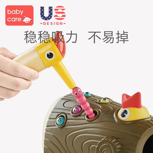 【为思礼】babycare啄木鸟捉虫子益智玩具 商品图2