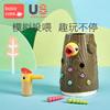 【为思礼】babycare啄木鸟捉虫子益智玩具 商品缩略图0